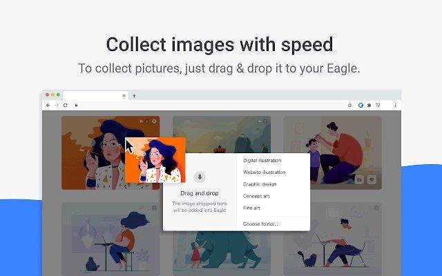 Eagle - 图片灵感收藏工具的使用截图[6]