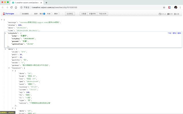 FeHelper Web前端助手的使用截图[6]