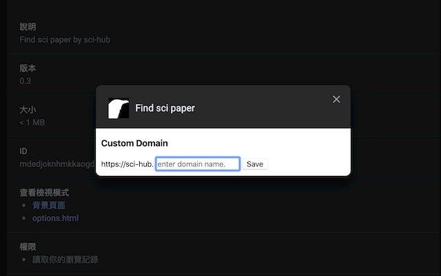 Find SCI Paper的使用截图[3]