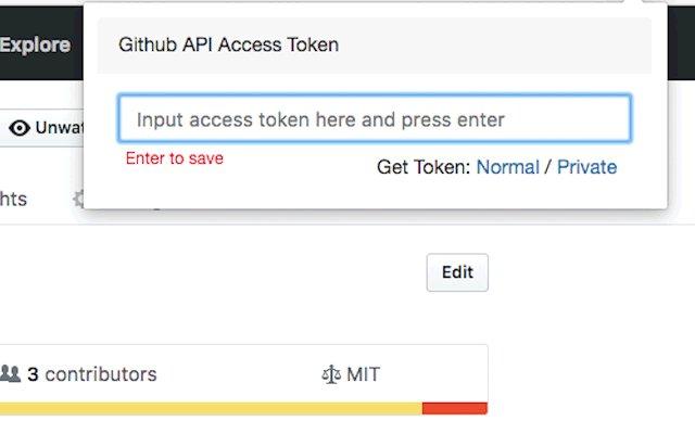 GitZip for github的使用截图[5]