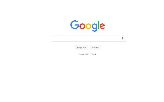谷歌服务助手的使用截图[1]
