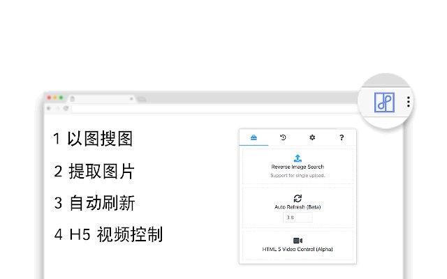 NooBox 二箱 以图搜图的使用截图[1]