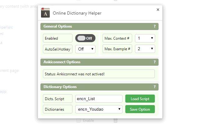 在线词典助手 Online Dictionary Helper的使用截图[4]