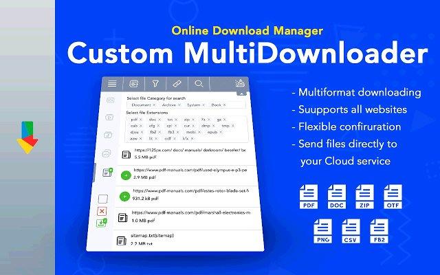 Online Download Manager 下载管理器的使用截图[3]