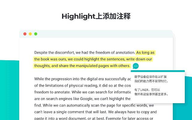 PDF荧光笔的使用截图[3]