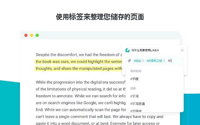 PDF荧光笔的使用截图[4]