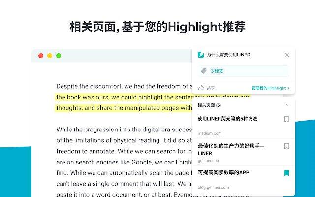PDF荧光笔的使用截图[2]