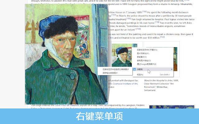 PhotoShow 浮图秀的使用截图[5]
