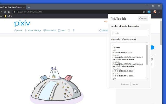 Pixiv Toolkit 工具箱的使用截图[3]