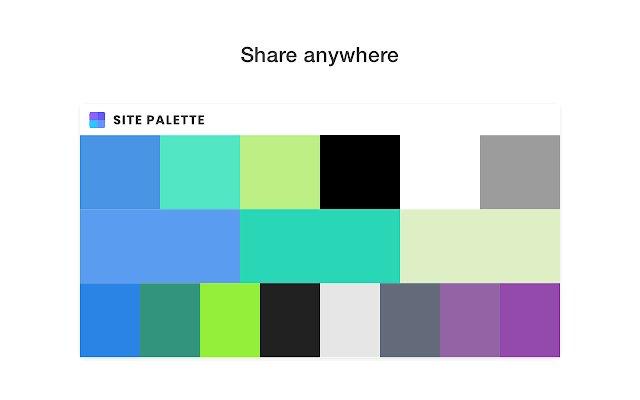 Site Palette 提取配色的使用截图[2]