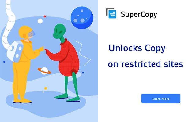 SuperCopy 超级复制的使用截图[1]