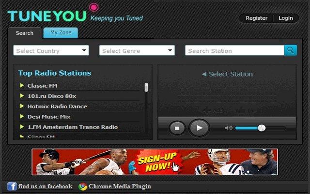 无线电 TuneYou Radio的使用截图[5]