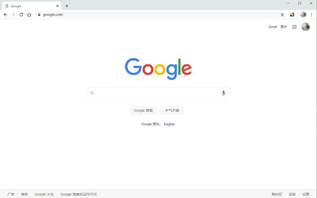 谷歌访问助手的使用截图[3]