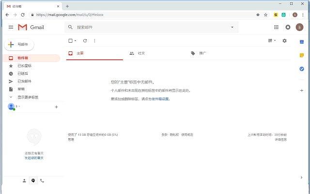PP谷歌访问助手的使用截图[2]